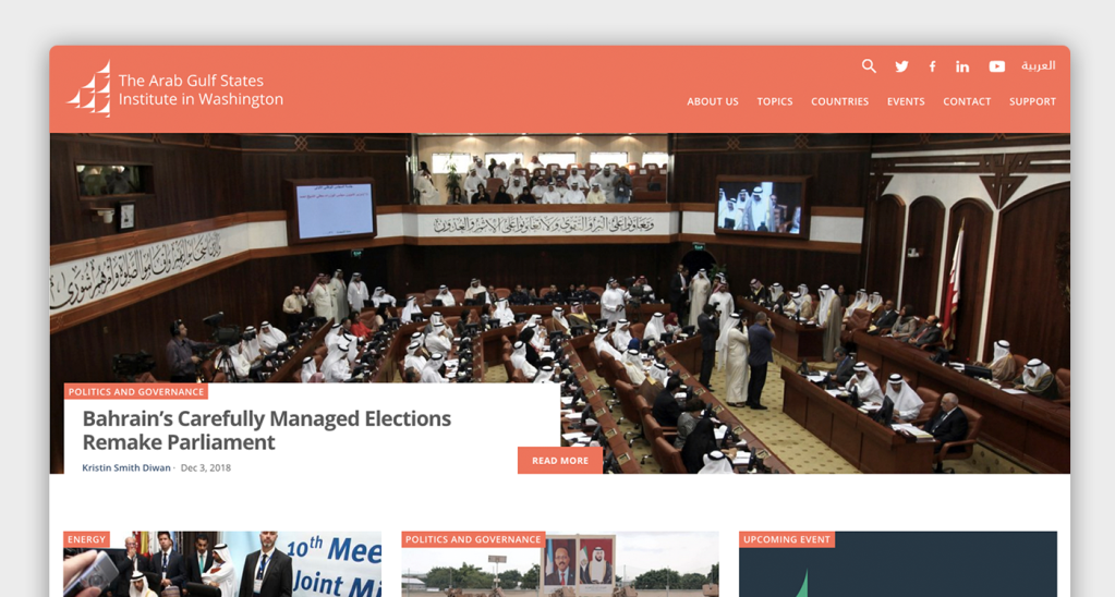 The main page of AGSIW with navigation and social links, featured article with a large image, and additional content below